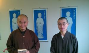 Nun Wu Kai and Abbot Wu Liang