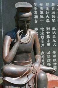 The thinking Bodhisattva at Buddha Jewel Monastery
