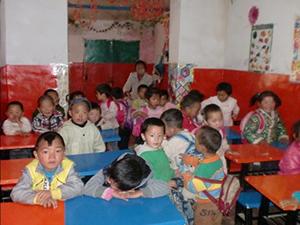 Children in the nursery