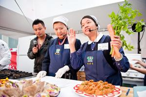 Tzu Chi volunteers demonstrate vegetarian cooking at TELUS TAIWANFest
