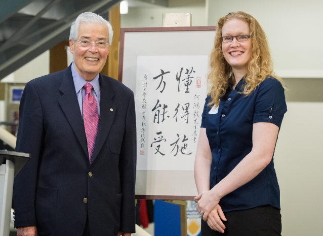 Robert Ho and Jessica Main, at the renaming ceremony for the program last year.