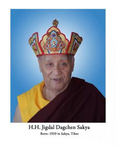 A recent photo of H.H. Dagchen Rinpoche in ceremonial Padmasambhava hat