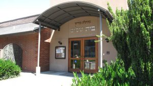 For many years before that, the sangha gathered at the social hall at Congregation Beth Shalom, in Seattle.
