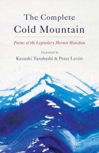 "The cover of ""The Complete Cold Mountain"