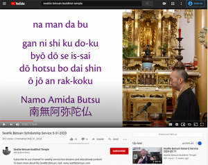 Rinban Kusunoki chanting a sutra during one of the online Sunday services Seattle Betsuin has been offering since late March