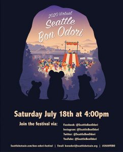 For the first time in a century, Seattle's Betsuin's annual Bon Odori festival will be virtual